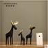 预售 伊莎世家 布莱克金角麋鹿小鹿摆件 动物创意装饰工艺品摆设